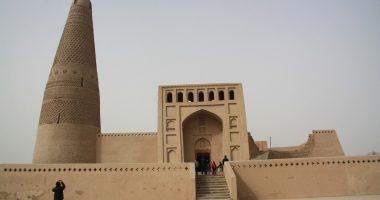 emin minarate